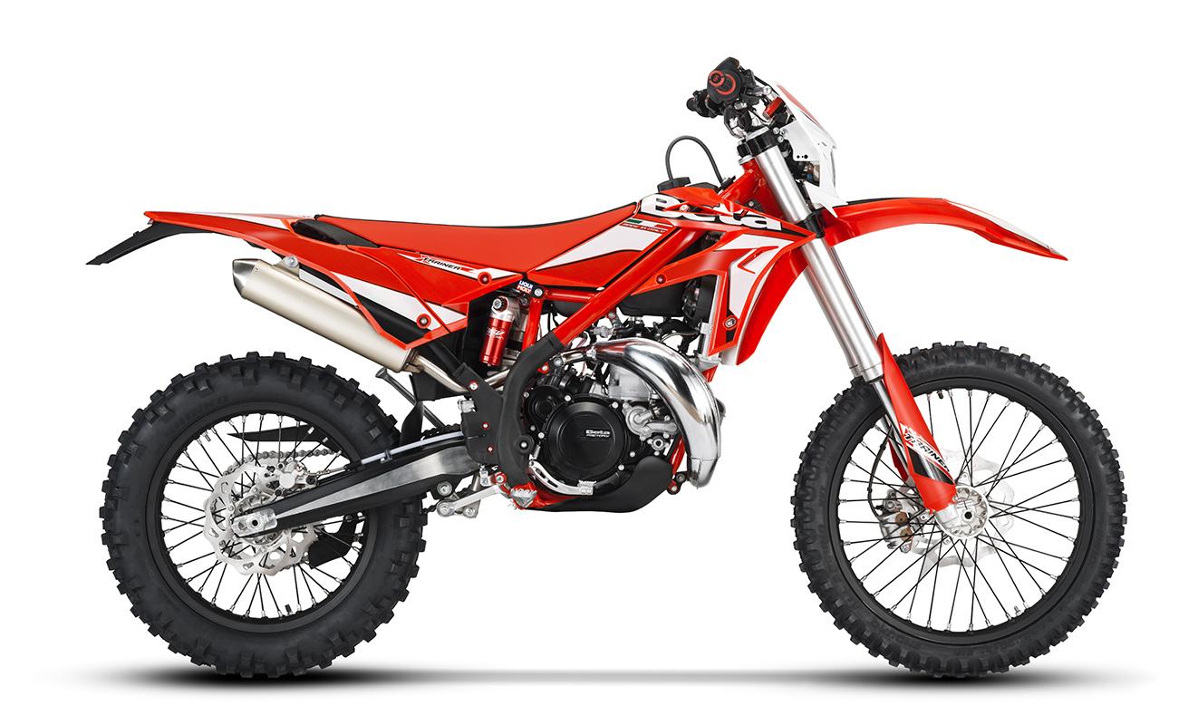 XTRAINER 250/300